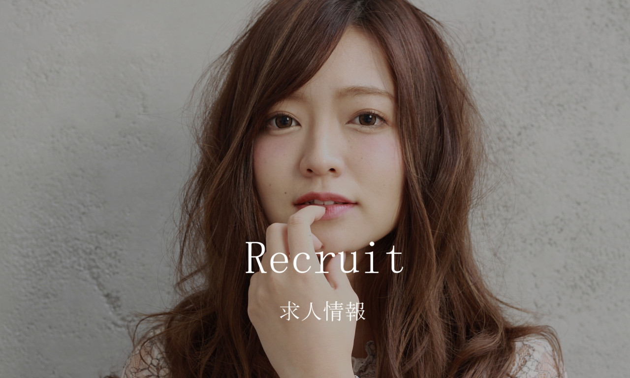 /recruit/